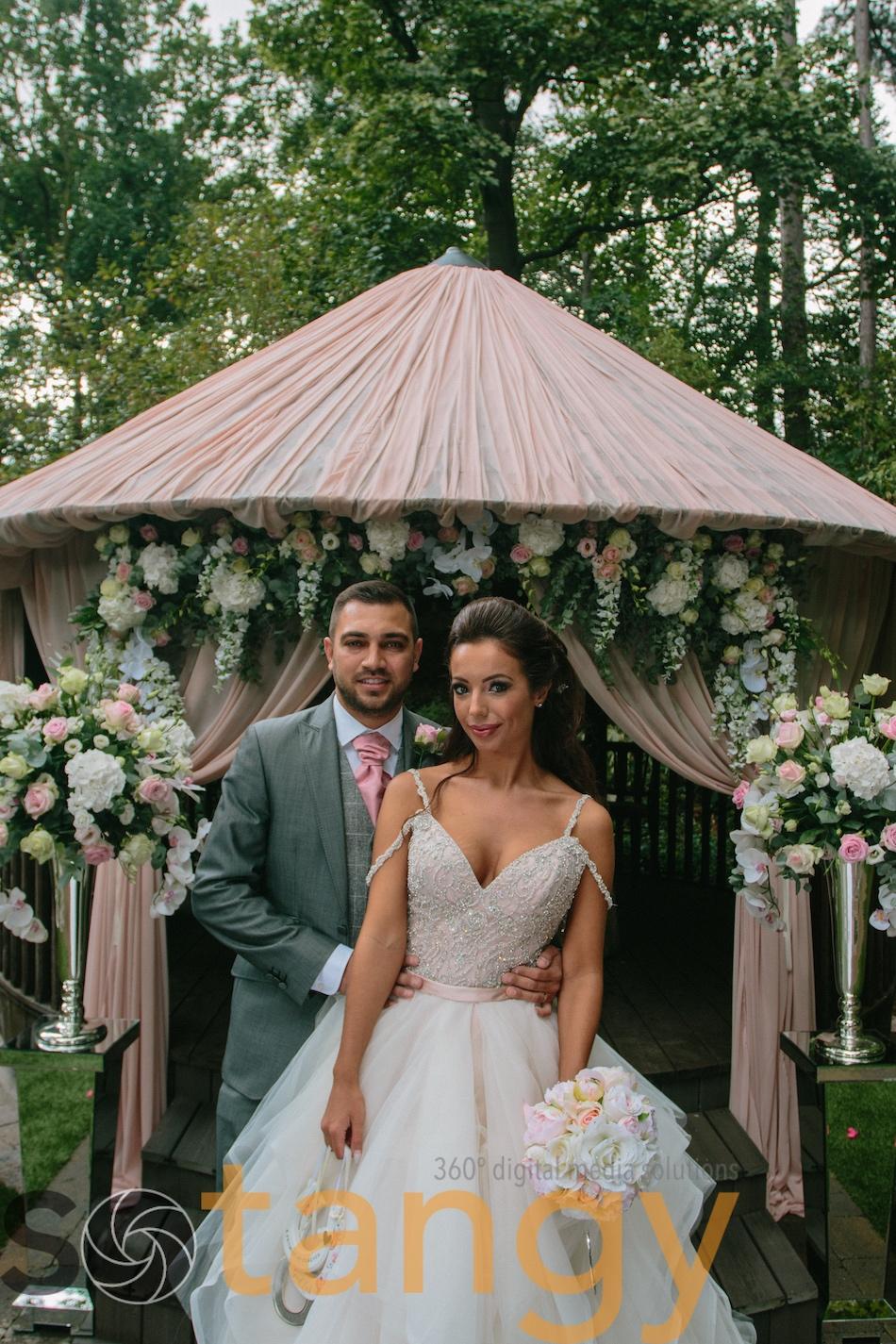 Wedding Photography Midlands